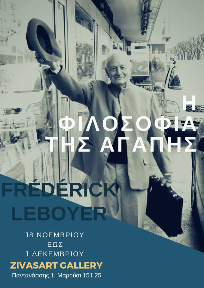Frederick Leboyer