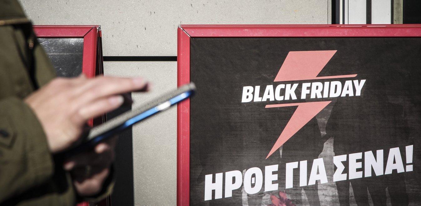 8abd8e1365fe Black Friday 2018  Έρχεται ξανά και φέρνει εκπτώσεις στα ελληνικά  καταστήματα