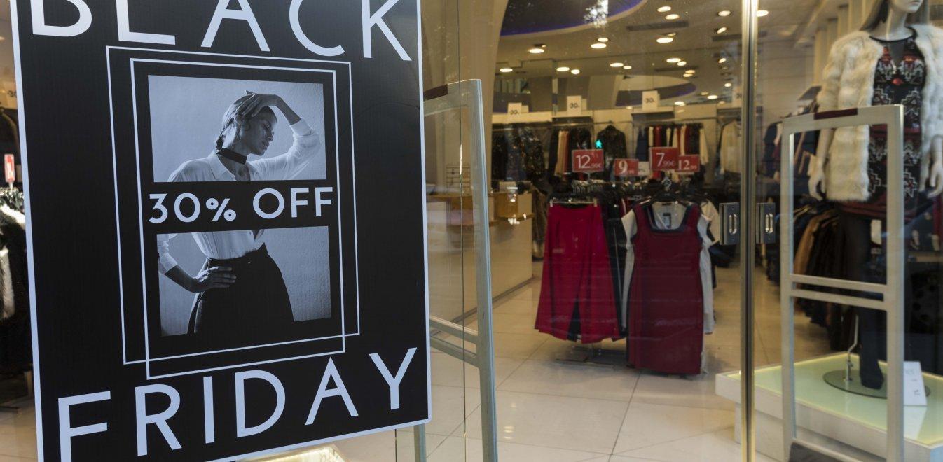 Black Friday 2018  Ποια καταστήματα συμμετέχουν με προσφορές και εκπτώσεις 960086ea6db