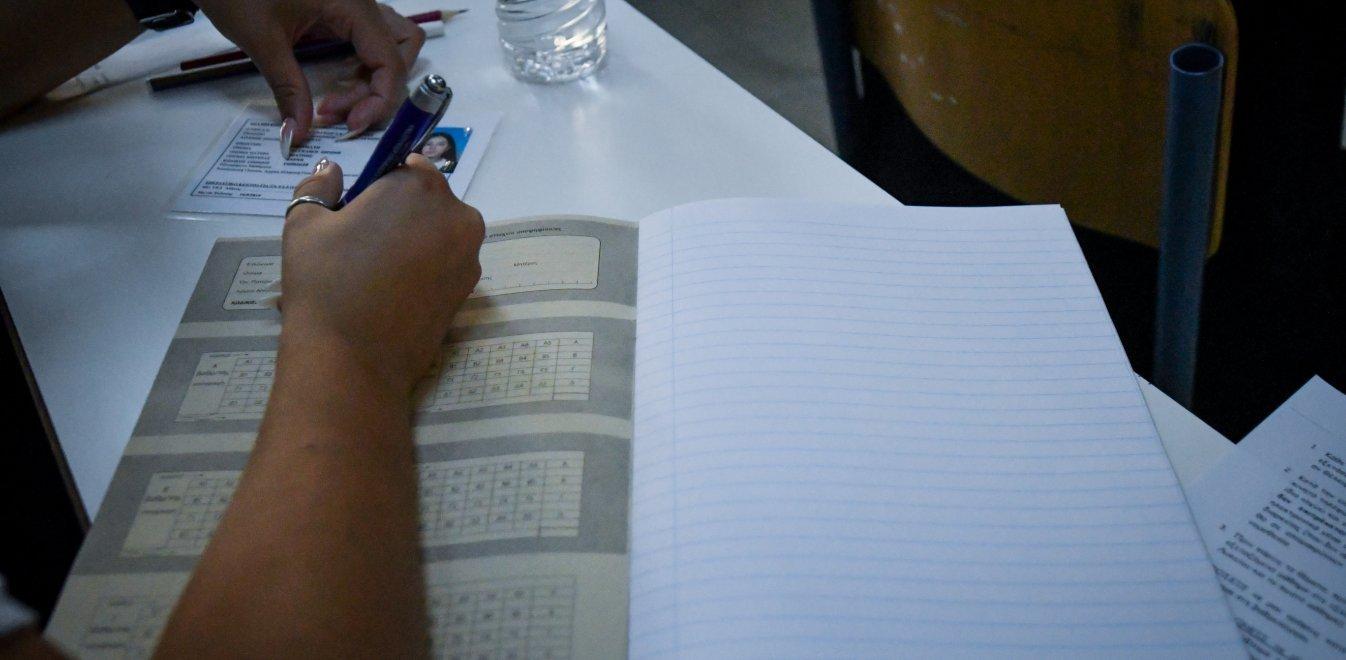Πανελλαδικές εξετάσεις: Έτσι θα γίνεται η εξέταση των μαθημάτων (οδηγίες)