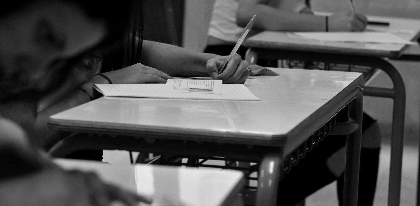 Πανελλαδικές: Αυτή είναι η ύλη για τις εξετάσεις του 2020