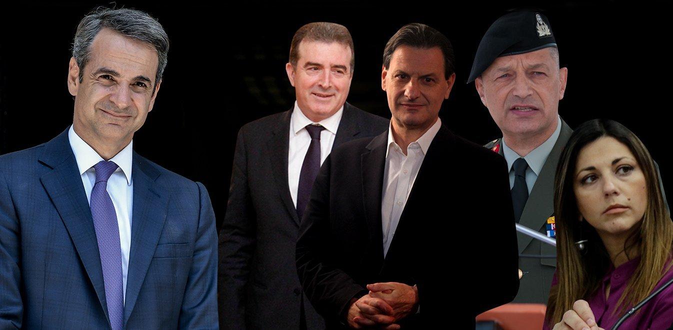 Νέα κυβέρνηση: Οι 21 εξωκοινοβουλευτικοί που διάλεξε ο Κυριάκος Μητσοτάκης