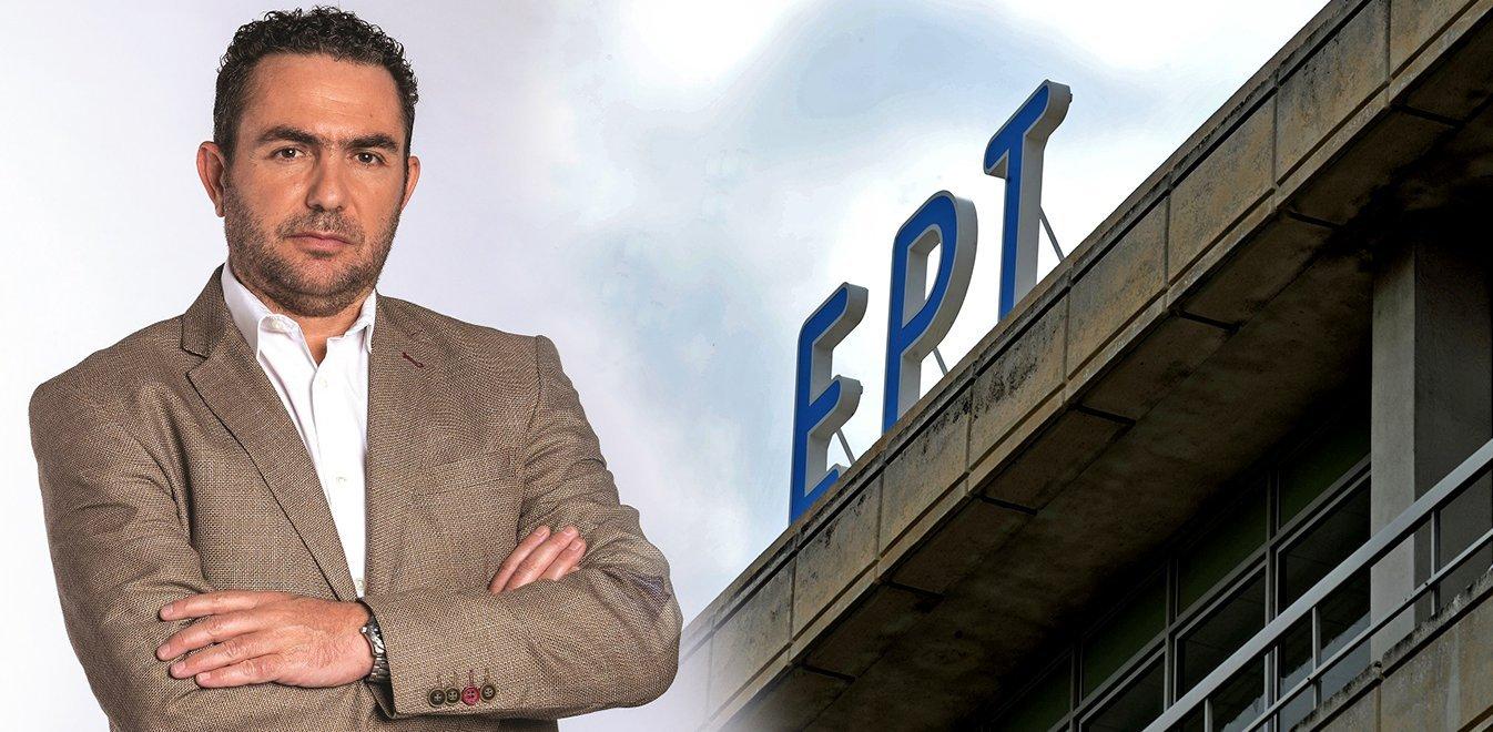 ΕΡΤ: Αυτός είναι ο νέος Γενικός Διευθυντής