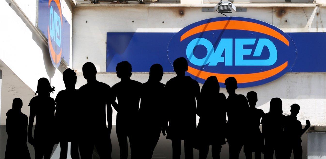 ΟΑΕΔ: Πότε ξεκινούν οι αιτήσεις για την Κοινωφελή Εργασία - 36.500 προσλήψεις σε Δήμους
