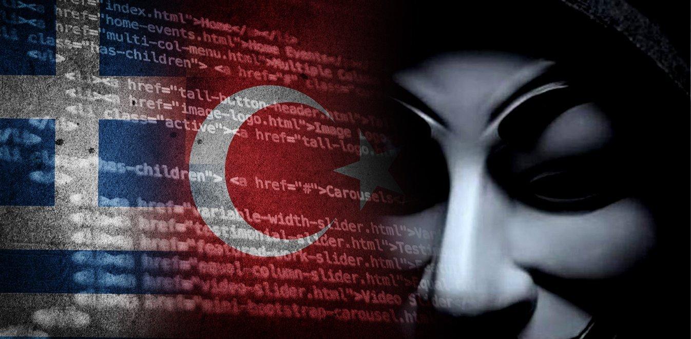 Οι Anonymous Greece απαντούν στο ethnos.gr για την κυβερνοεπίθεση στην Τουρκία