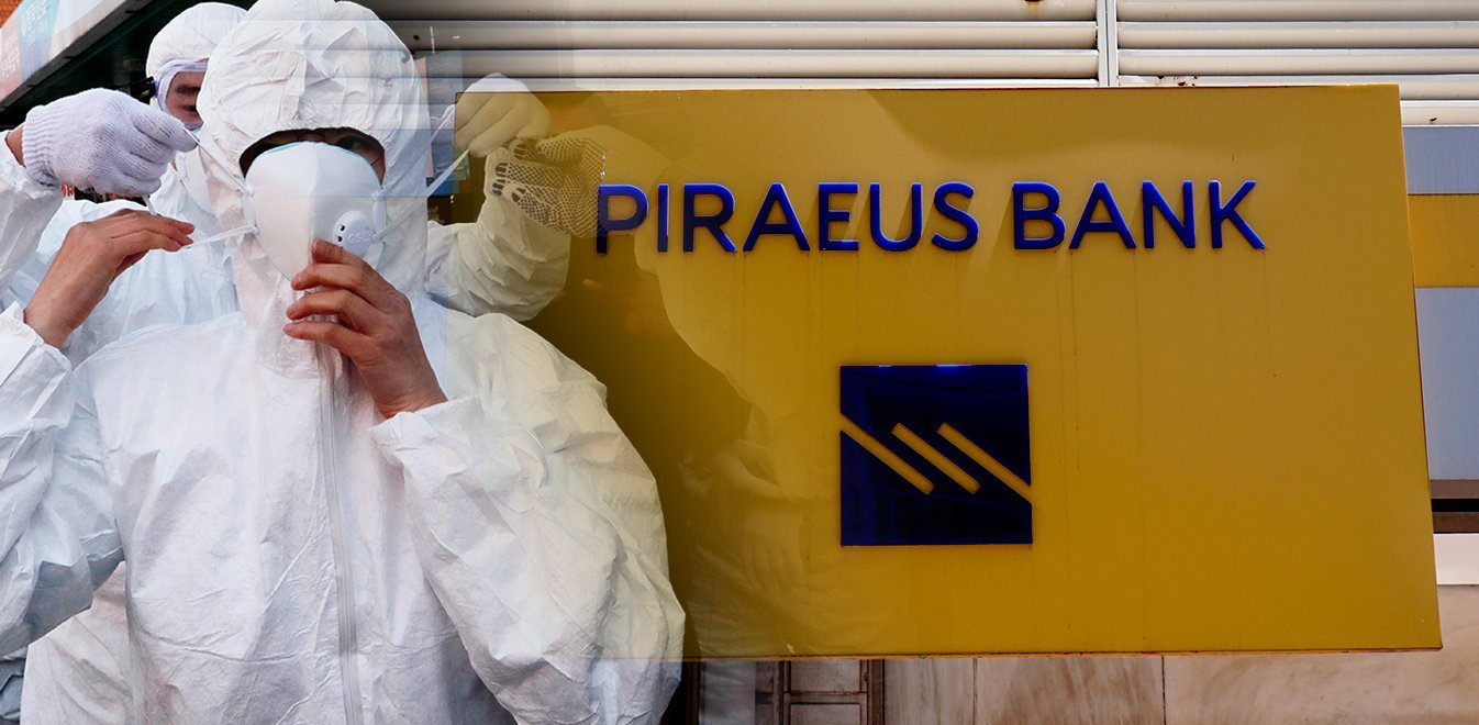 Κοροναϊός: Στην Πειραιώς δούλευε η 40χρονη που διαγνώστηκε θετική στον ιό