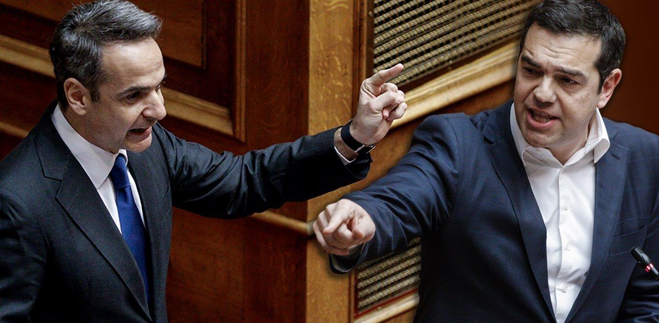 Μητσοτάκης: Είσαι ψεύτης - Τσίπρας: Ούτε ο Τόμσεν δεν ήταν τόσο ανελέητος |  Έθνος