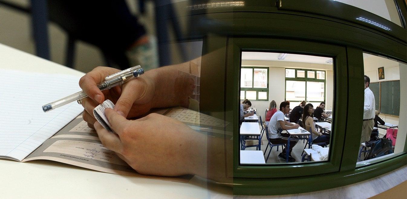 Χωρίς προαγωγικές και απολυτήριες ενδοσχολικές εξετάσεις φέτος