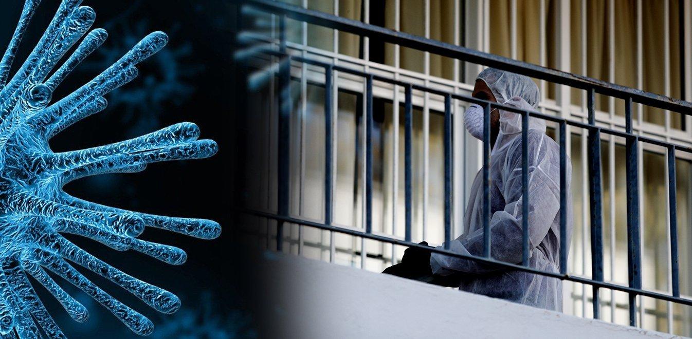 Κοροναϊός: Τρίτος νεκρός - Το θύμα είναι από τη Ζάκυνθο
