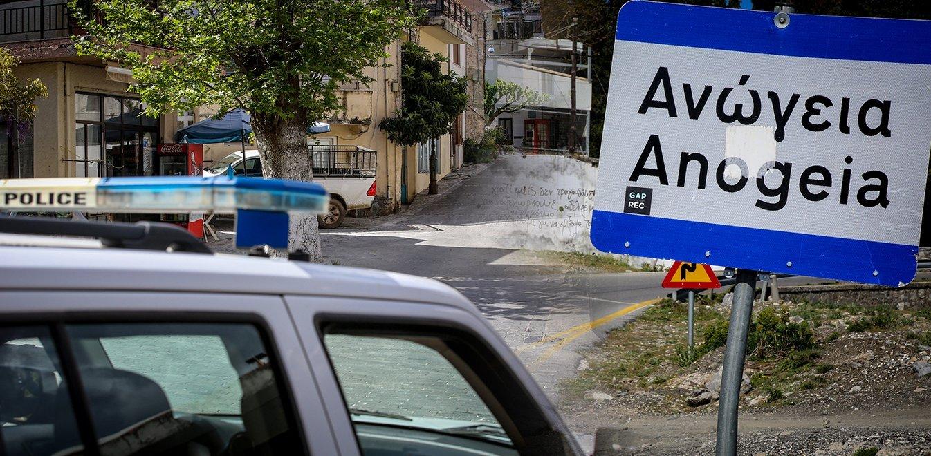 Ανώγεια: Παραδόθηκε το όπλο του μακελειού - Σενάρια «αφοπλισμού» της Κρήτης