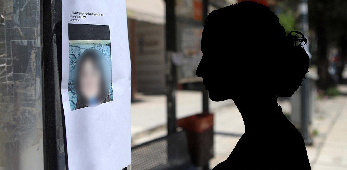 Μαρκέλλα: Ταυτοποιήθηκε η «κοκκινομάλλα» - Την έχει αναγνωρίσει η 10χρονη