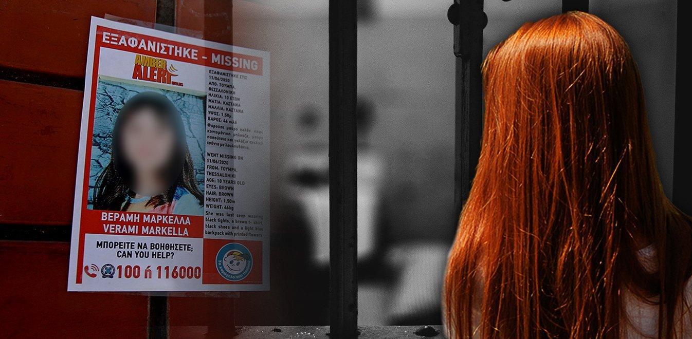 Μαρκέλλα: Καταπέλτης ο εισαγγελέας - Βιασμός και πορνογραφία στο κατηγορητήριο κατά της 33χρονης