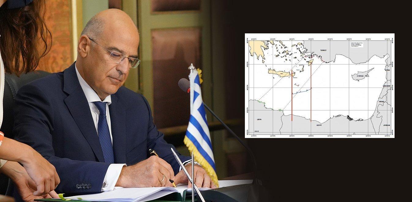 Συμφωνία ΑΟΖ Ελλάδας - Αιγύπτου: Πώς ακυρώνεται το τουρκολιβυκό μνημόνιο