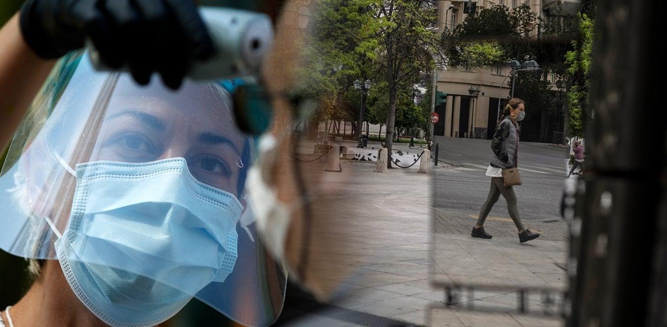 Κορωνοϊός: Νέα μεγάλη άνοδος με 882 νέα κρούσματα - 15 θάνατοι