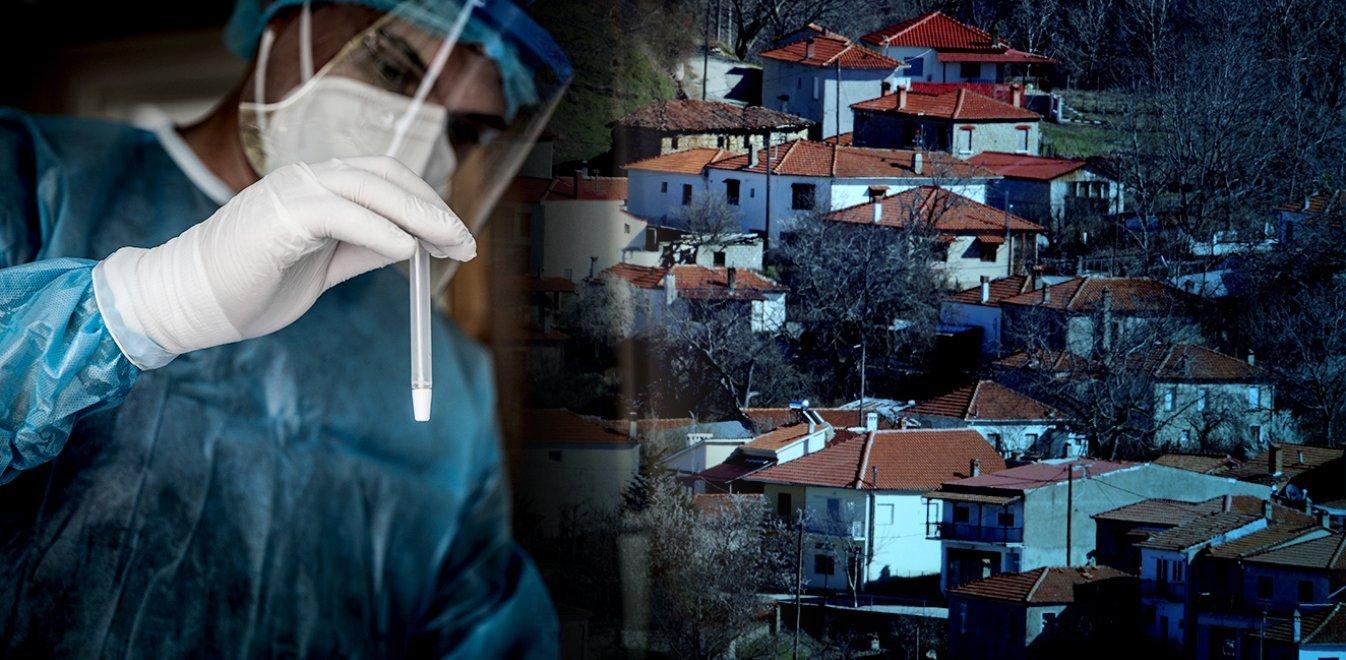 Lockdown - Κορονοϊός: Μέτρα Δυτικής Αττικής σε Κοζάνη και άλλες δύο  περιοχές | Έθνος