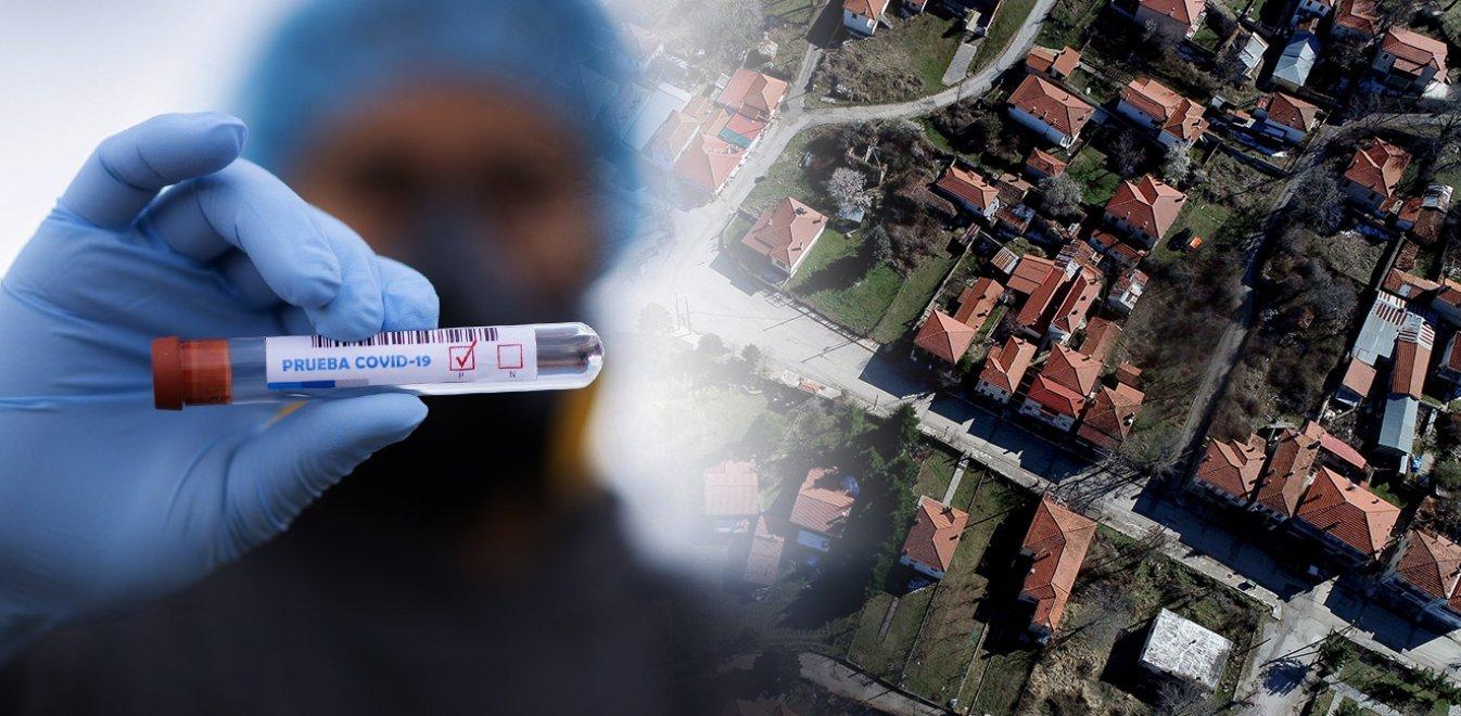 Κορονοϊός :Μαζικά rapid test στον Αγιο Θωμά του Δήμου Τανάγρας