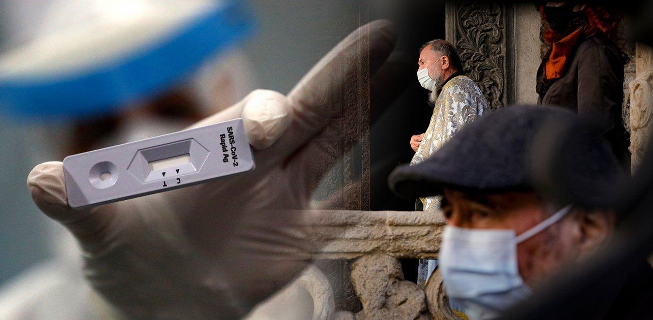 """Κορονοϊός: 18 κρούσματα στην Βοιωτία - Ο """"χάρτης"""" με τα 3316 κρούσματα της  Πέμπτης - 87 κρούσματα στην Στερεά"""