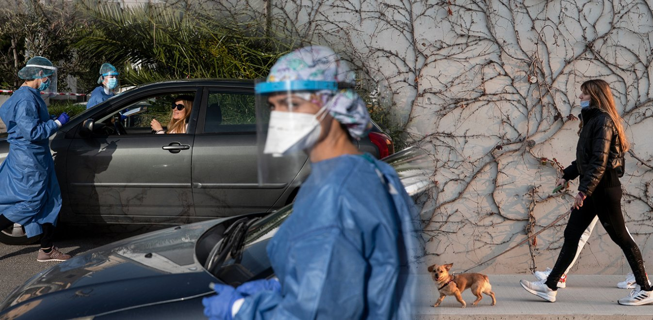 Ανησυχία για το μεταλλαγμένο στέλεχος του ιού, φόβοι για τρίτο κύμα, προβληματίζει η Αττική