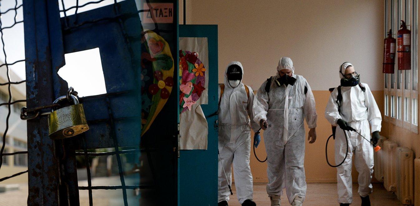 Κορονοϊός : Που εντοπίζονται τα τμήματα σε αναστολή λόγω κρουσμάτων σε Βοιωτία και Στερεά