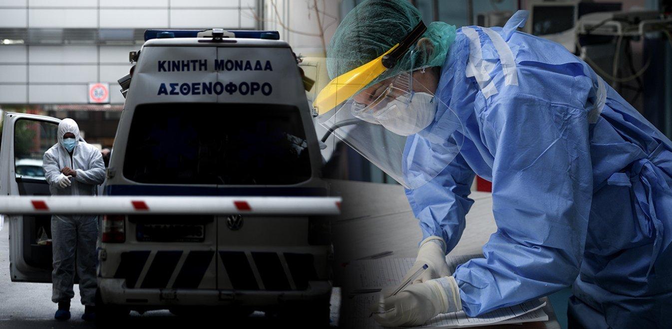 Κορονοϊός :Που εντοπίζονται τα 50 κρούσματα σε Βοιωτία και σε όλη τη Στερεά