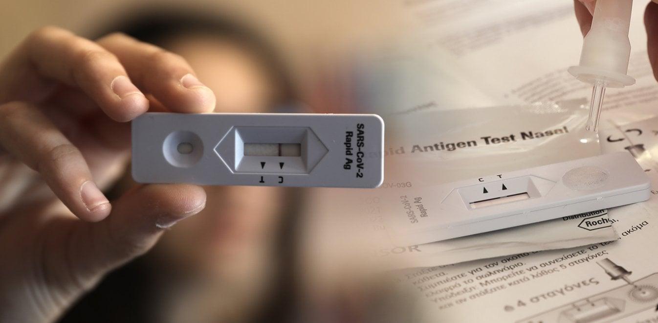 Self Test για έξοδο από το σπίτι με την κατάργηση των SMS