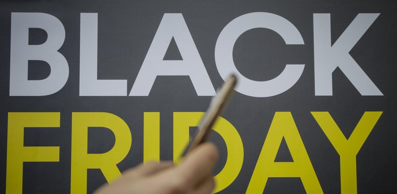 80b9b0ac7d5 Black Friday 2018: Ευλογία ή κατάρα για τα καταστήματα; (vid) | Έθνος