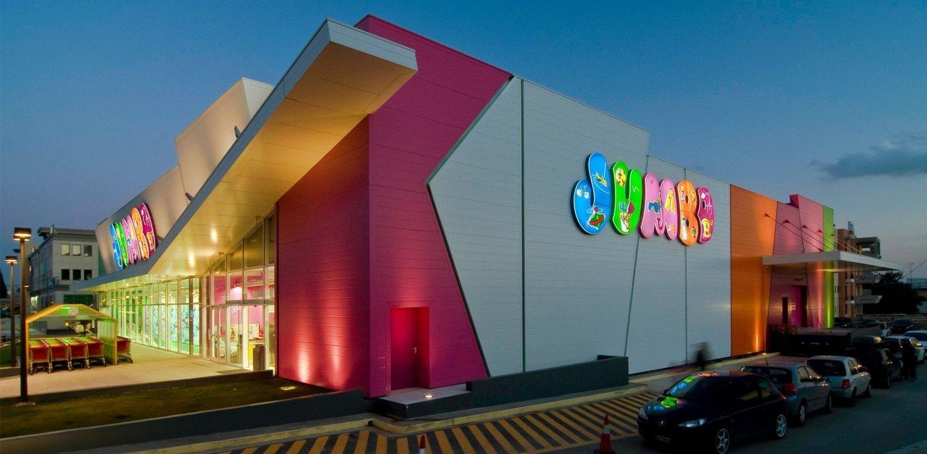 Jumbo: Ετοιμάζεται να ανοίξει και άλλα καταστήματα τις Κυριακές