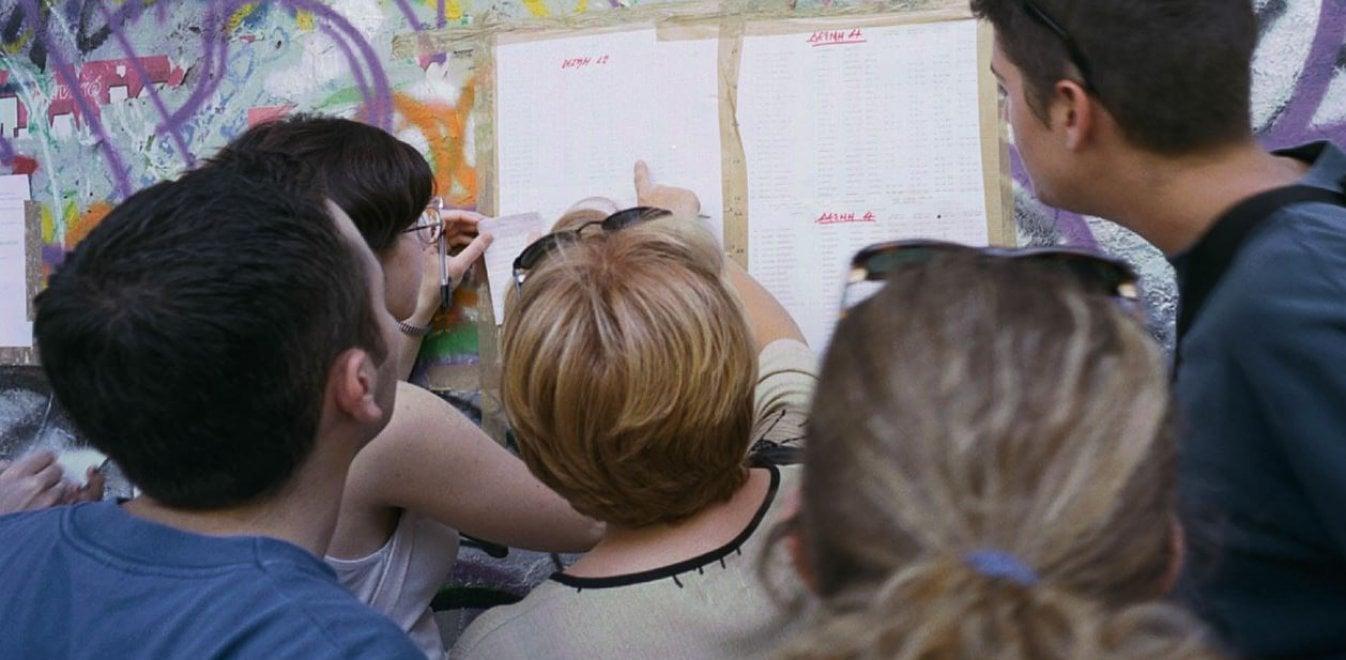 Πανελλήνιες: Τι αλλάζει, οι «κόκκινες» και οι «πράσινες» σχολές
