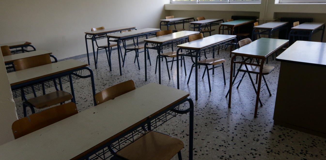 Ρόδος: Δάσκαλος έφυγε αφού κλείδωσε 9χρονο μαθητή στην τάξη