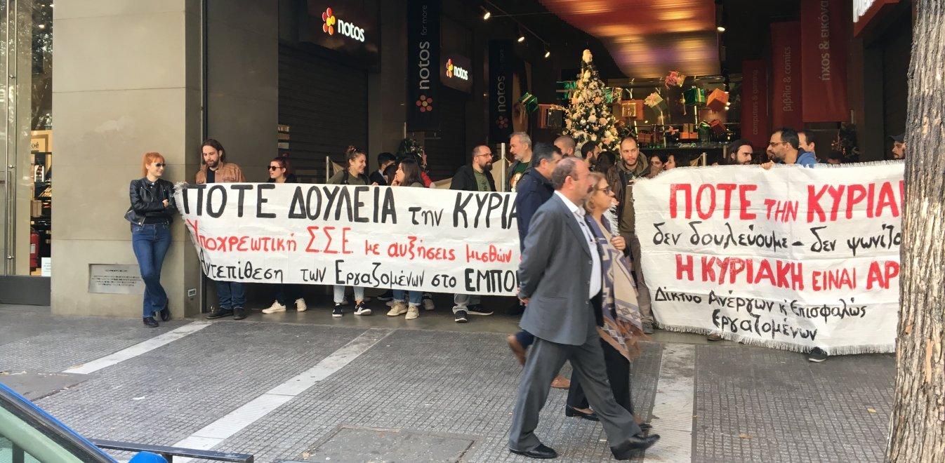 45e1fbfaabab Ενδιάμεσες εκπτώσεις  Αποκλεισμός μαγαζιών στη Θεσσαλονίκη