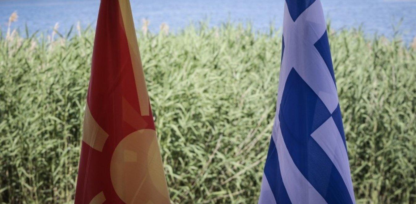 ΕΥΠ: Ζητούνται κατάσκοποι με γνώσεις... «μακεδονικής»