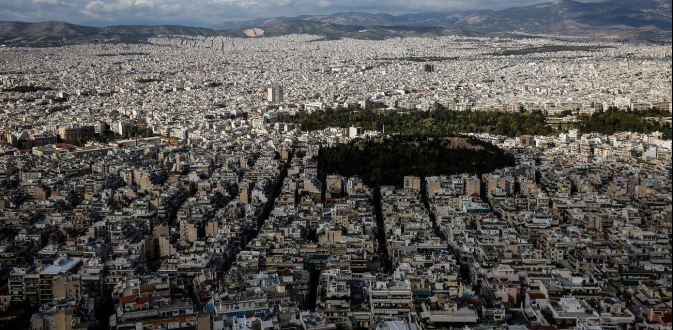 Ευρωπαϊκή οδηγία «βγάζει» αυθαίρετα σχεδόν όλα τα κτίρια της Ελλάδας