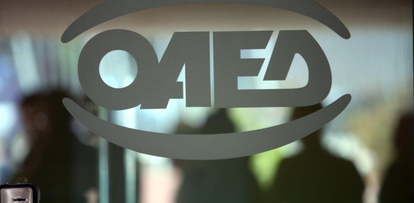Αποτέλεσμα εικόνας για ΟΑΕΔ: Ποιοι είναι οι δικαιούχοι του νέου επιδόματος ανεργίας των 360 ευρώ