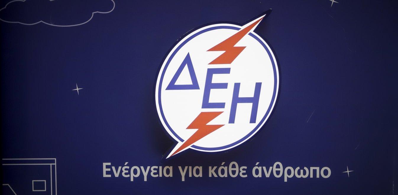 Εφαρμογή για μετρητή ρεύματος και πάταξη της ρευματοκλοπής ετοιμάζει η ΔΕΗ