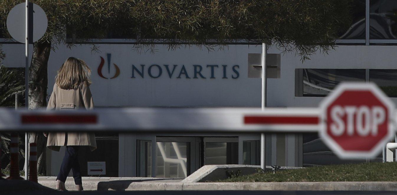 Novartis: Ποινική δίωξη σε βάρος τεσσάρων μη πολιτικών προσώπων