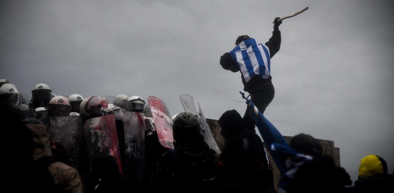 Αποτέλεσμα εικόνας για διαδήλωση σύνταγμα
