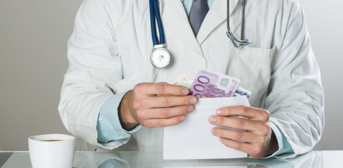 Αποτέλεσμα εικόνας για φακελακι σε γιατρο