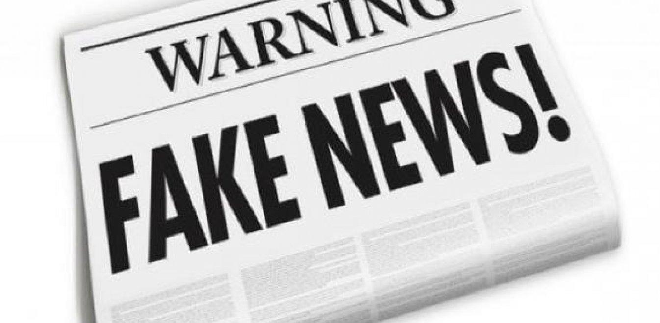 Πιο ευάλωτοι στα fake news οι μεγάλοι σε ηλικία χρήστες | Έθνος