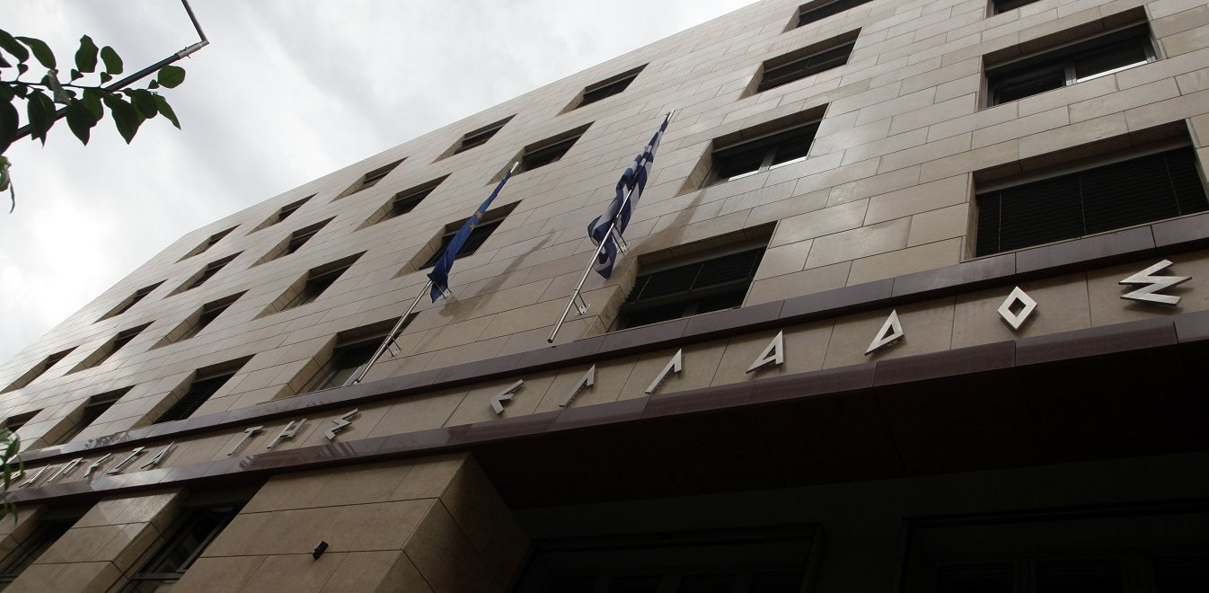 Τράπεζα της Ελλάδος: Απογειώθηκαν και τον Ιούνιο οι καταθέσεις