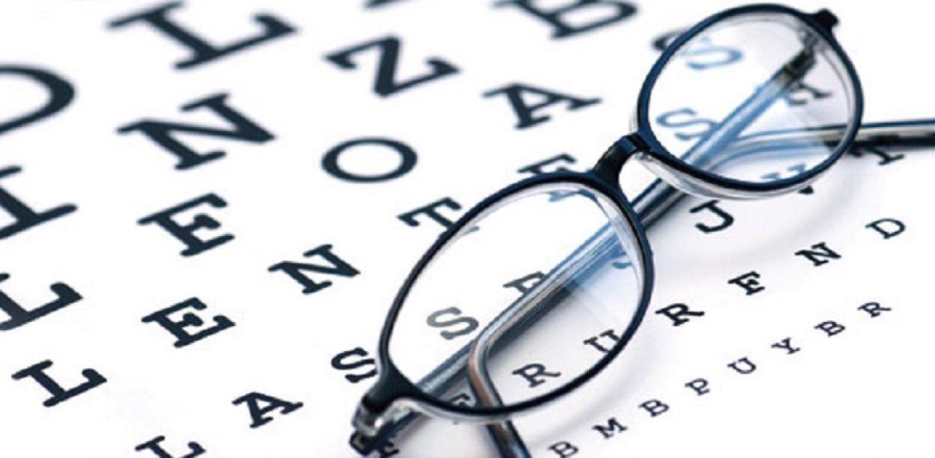 ΕΟΠΥΥ: Χάος με τα γυαλιά οράσεως και επιστροφή στο παλαιό σύστημα αποζημίωσης