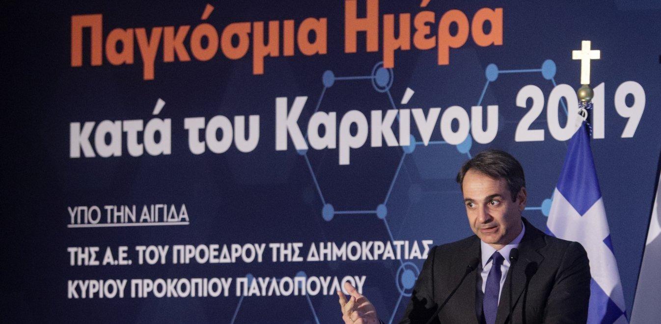 Πλήρη εφαρμογή του αντικαπνιστικού νόμου προανήγγειλε ο Μητσοτάκης