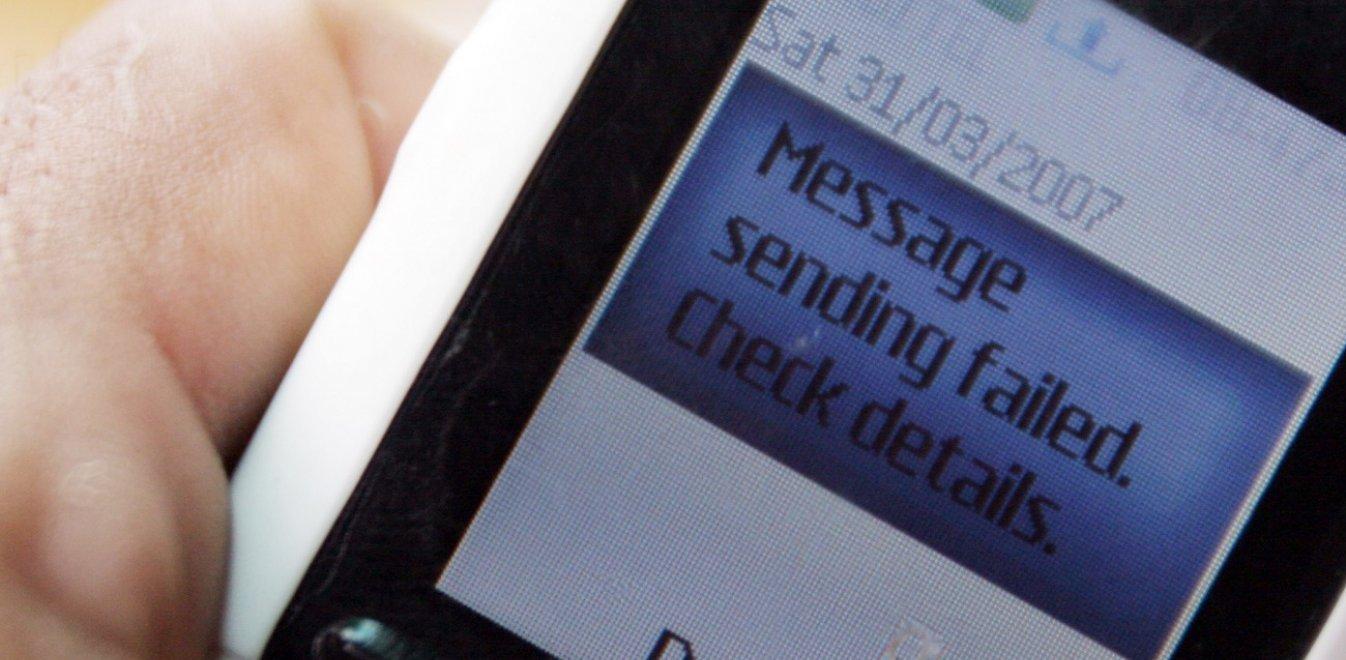 Εκατοντάδες πολίτες θύματα απάτης μέσω sms και τηλεφωνικών κλήσεων (vid)