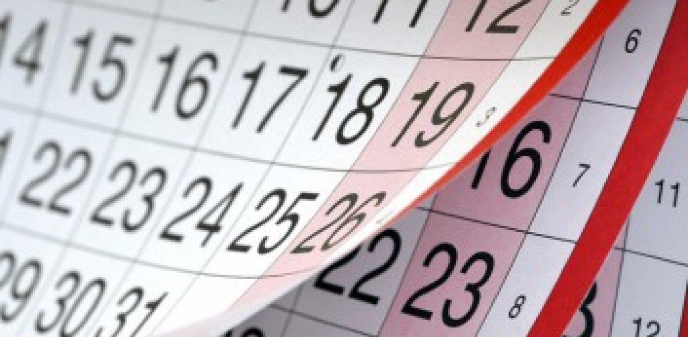 Αυξάνονται οι υποχρεωτικές αργίες με νέο νομοσχέδιο