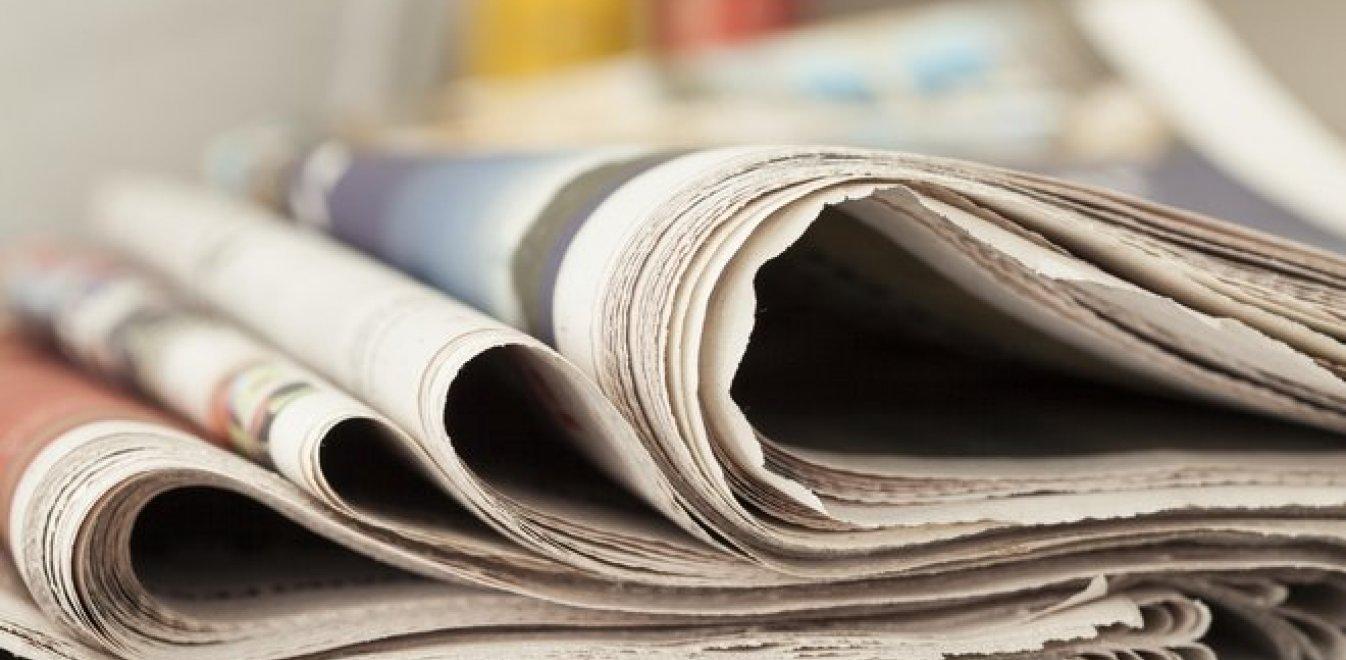 Ερώτηση βουλευτών του ΣΥΡΙΖΑ για την ανάγκη ενίσχυση του περιφερειακού και τοπικού τύπου με την διατήρηση των υποχρεωτικών δημοσιεύσεων