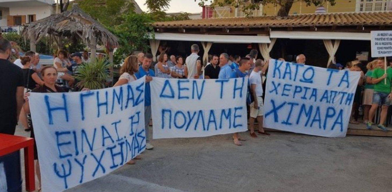 Χειμάρρα: Ξεκινά η κατάθεση αγωγών από ομογενείς για τις ...