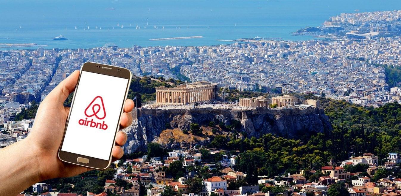 H θέση της Πανελλήνιας Ένωσης Πολιτών No Hotel Here για τα Airbnb