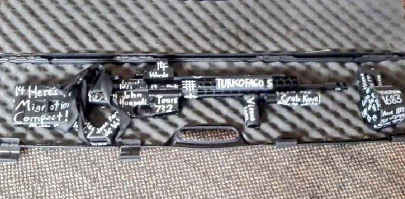 Νέα Ζηλανδία: «Τουρκοφάγο» είχε ονομάσει το όπλο του ο δράστης (pics)