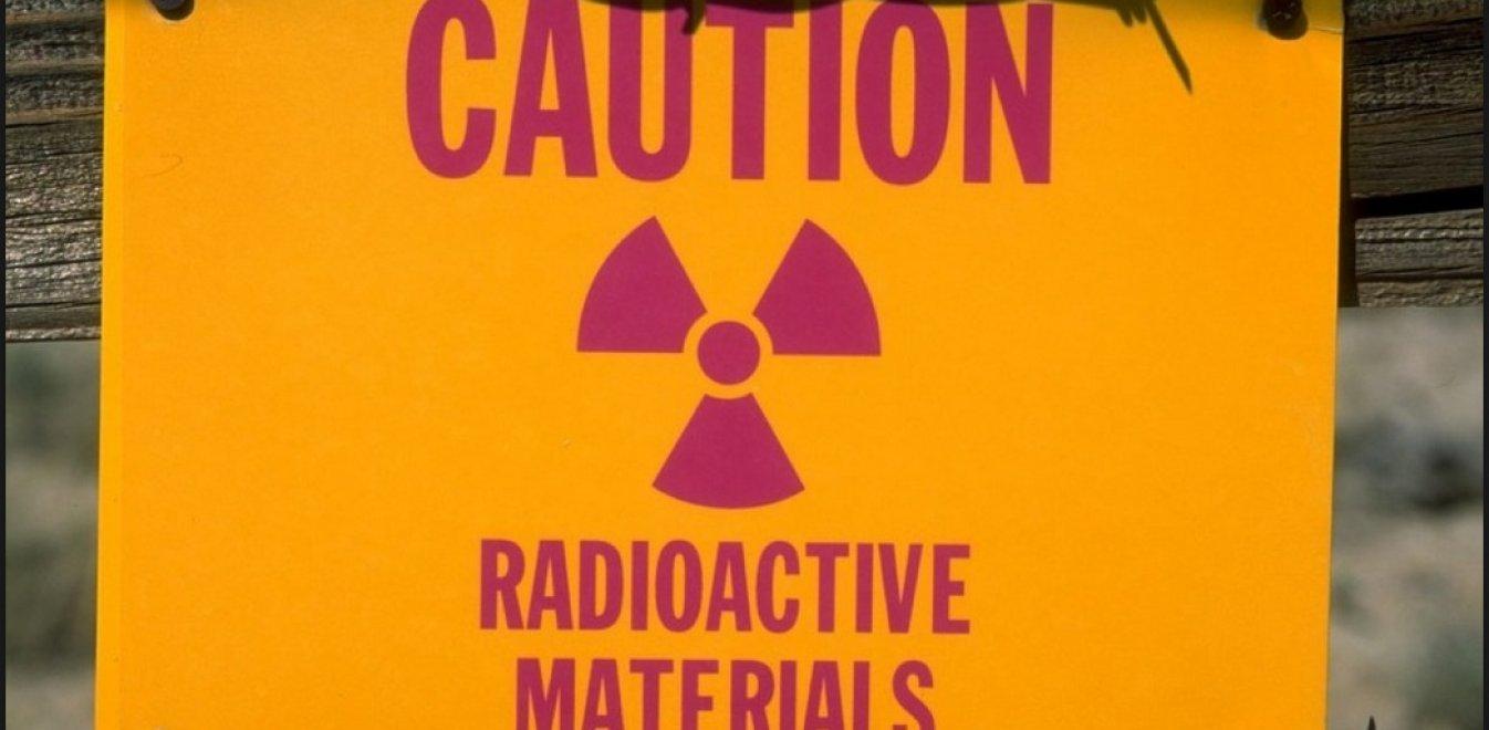 Ποιοι είναι οι δύο τύποι ραδιενεργών