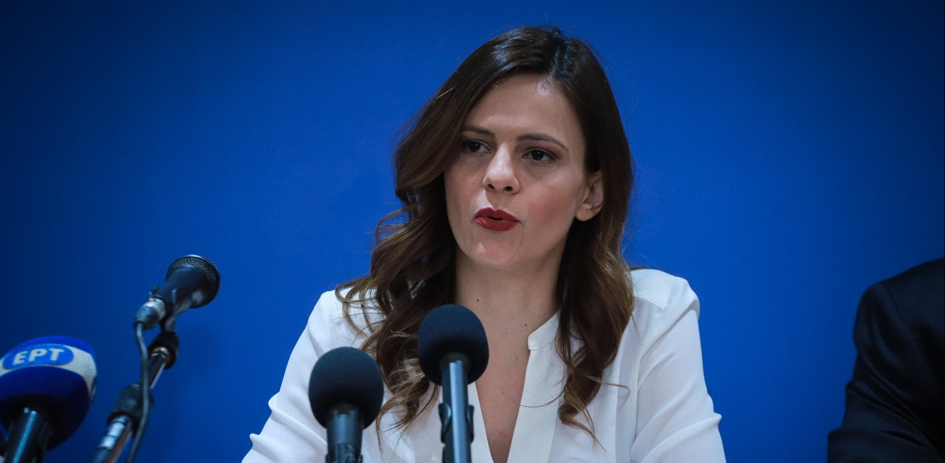 Positive measures are fully costed, Achtsioglou says