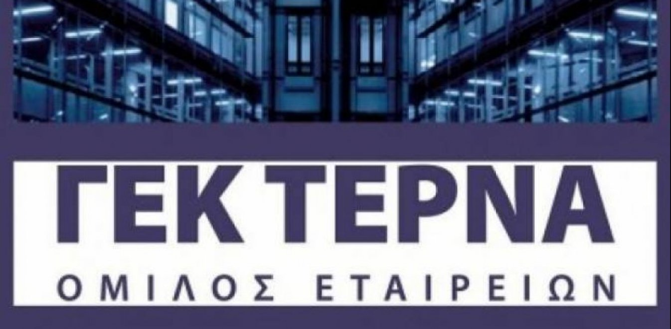 Όμιλος ΓΕΚ ΤΕΡΝΑ -  Αποτελέσματα πρώτου εξαμήνου 2020